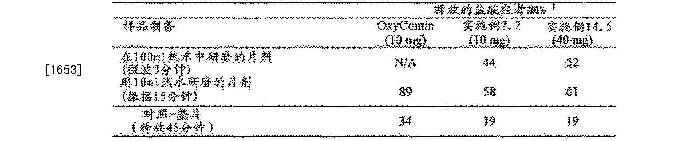 Figure CN102657630BD01543