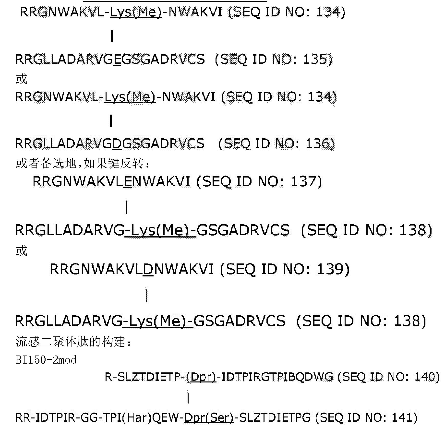 Figure CN103347892BD00641