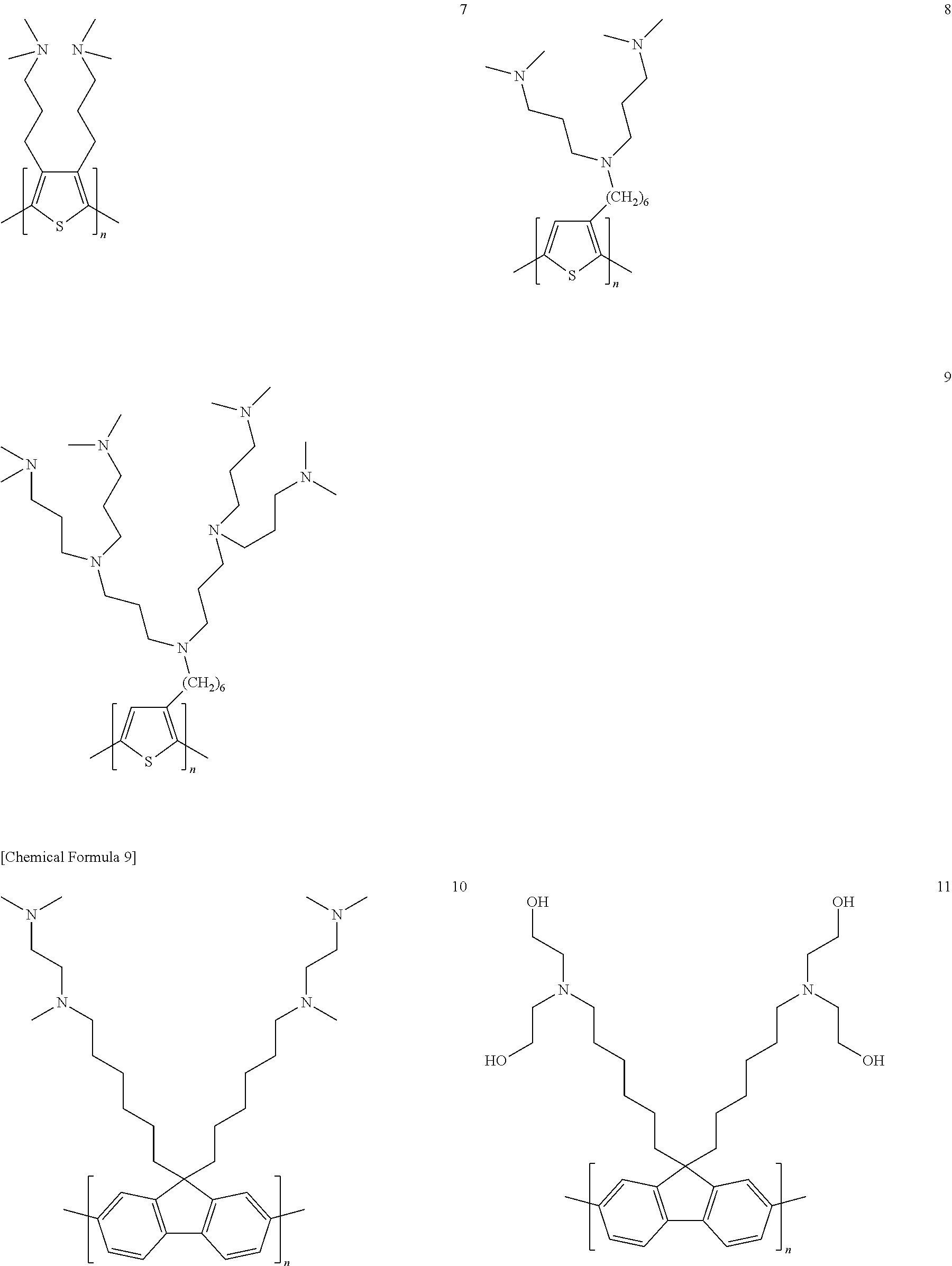 Figure US09935269-20180403-C00009
