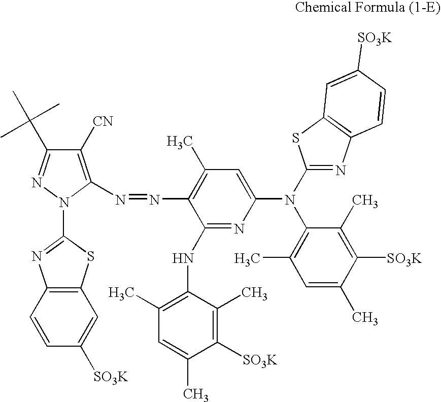 Figure US07438749-20081021-C00006