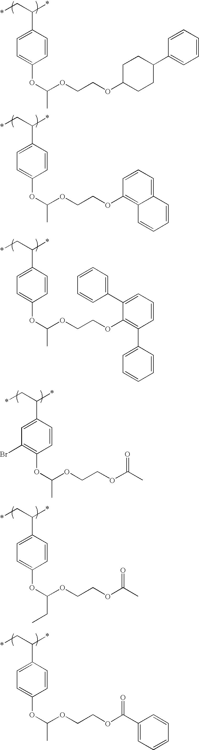 Figure US20100183975A1-20100722-C00090