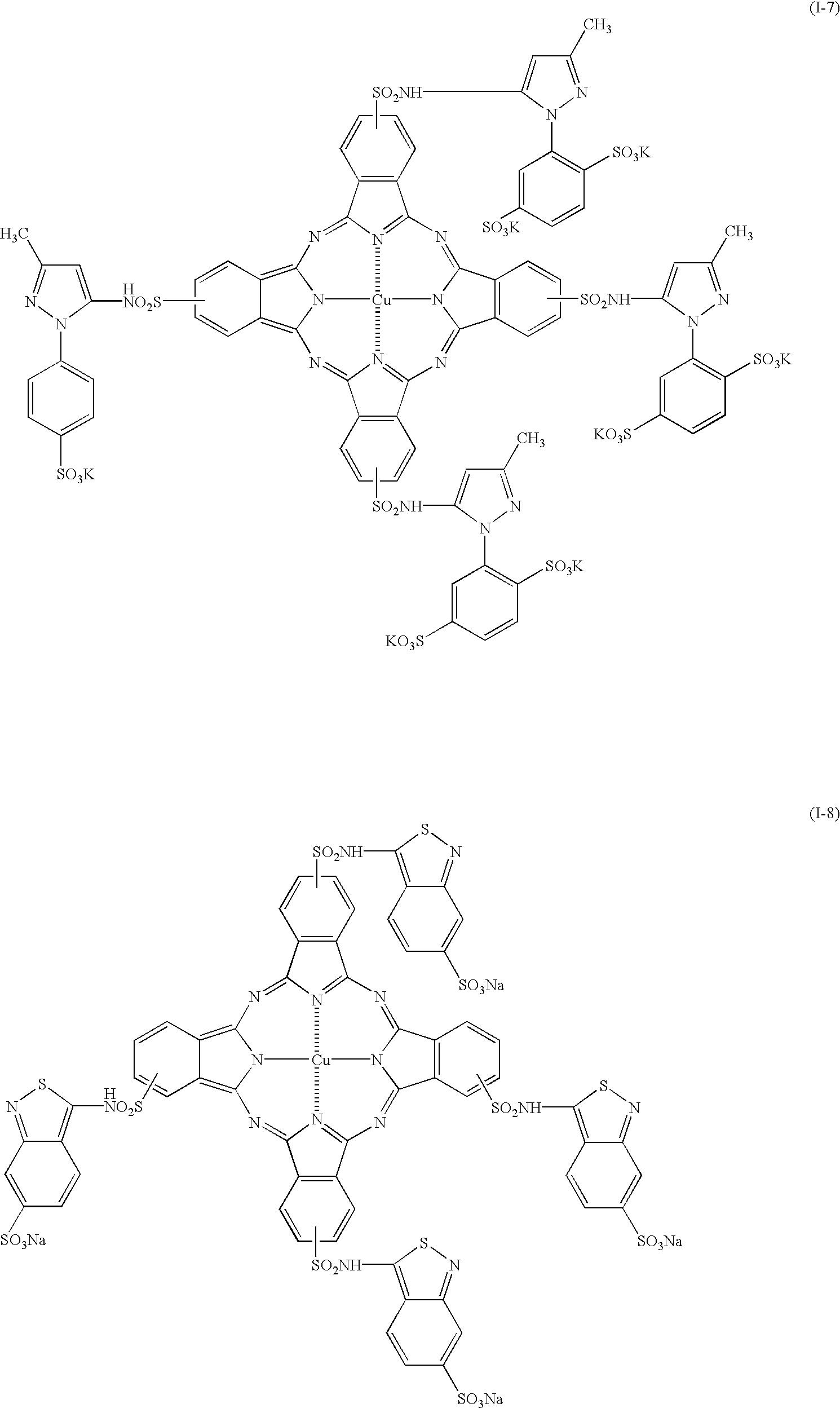 Figure US20030217671A1-20031127-C00009