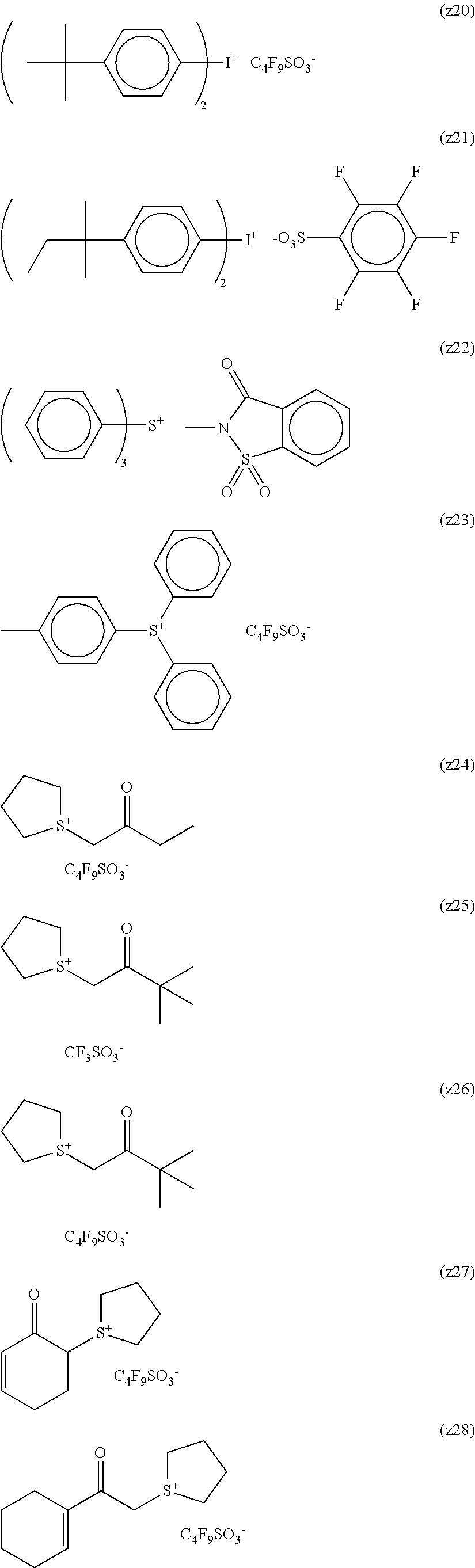 Figure US08071272-20111206-C00049