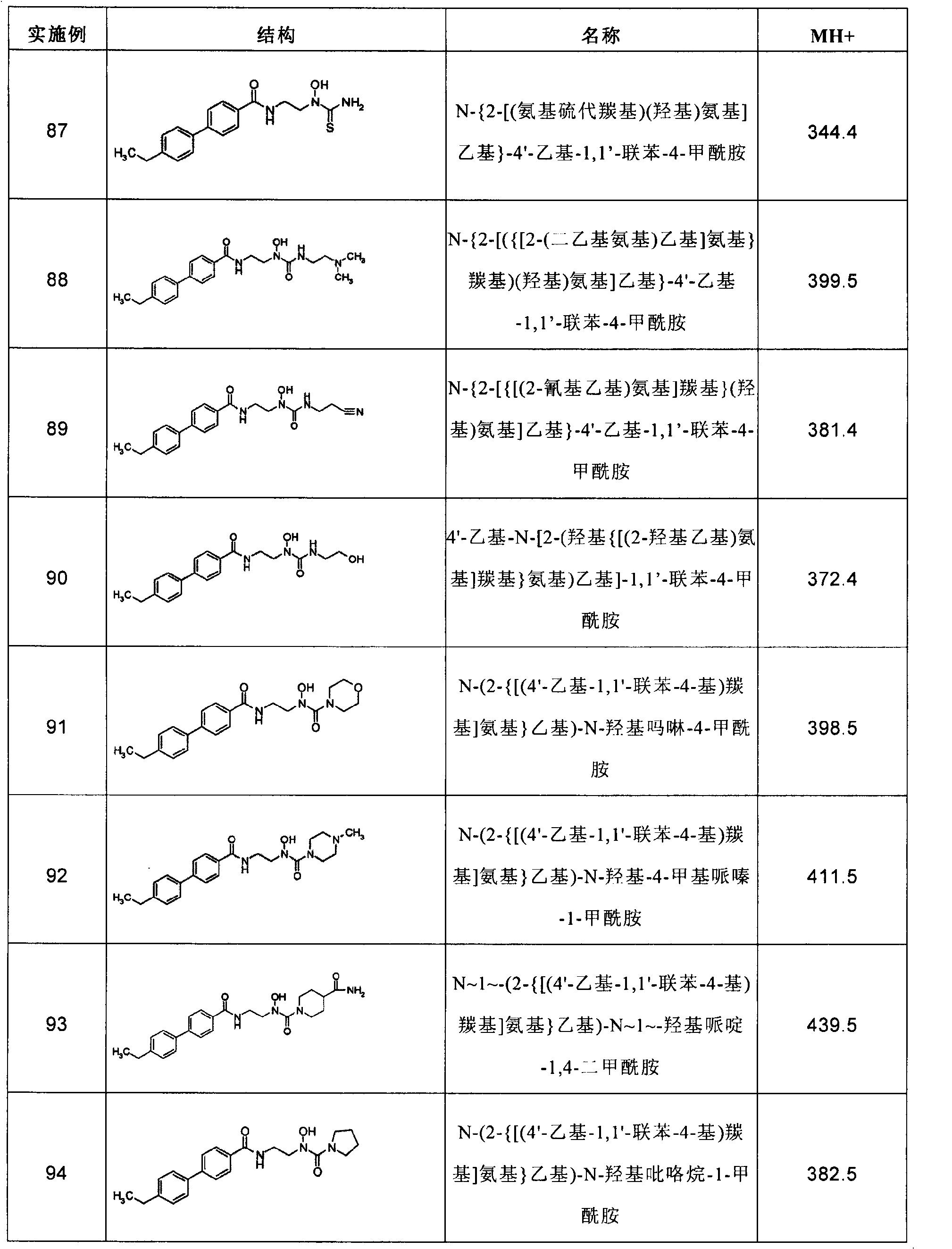 Figure CN102267924AD01301