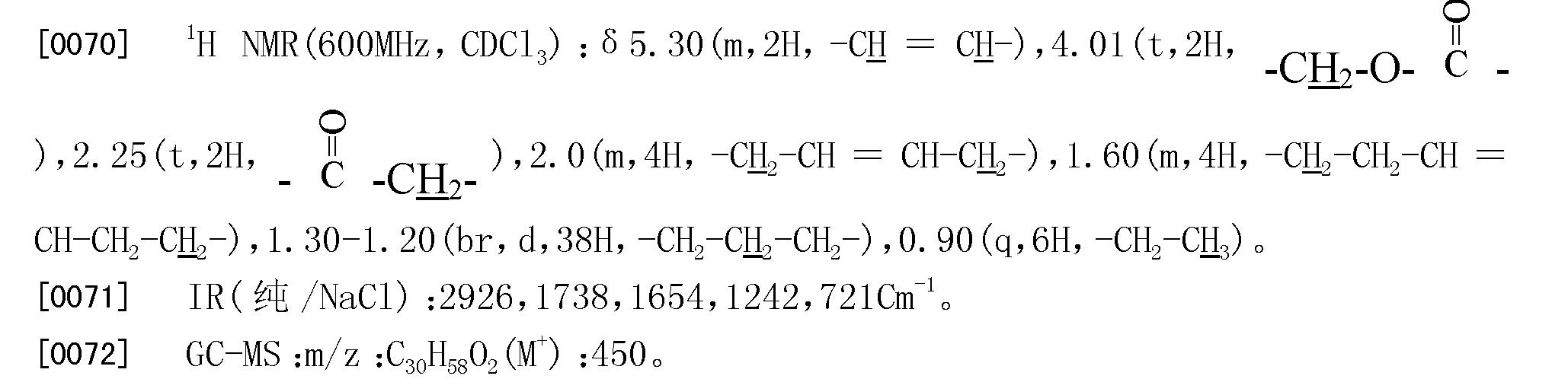 Figure CN102348482BD00111