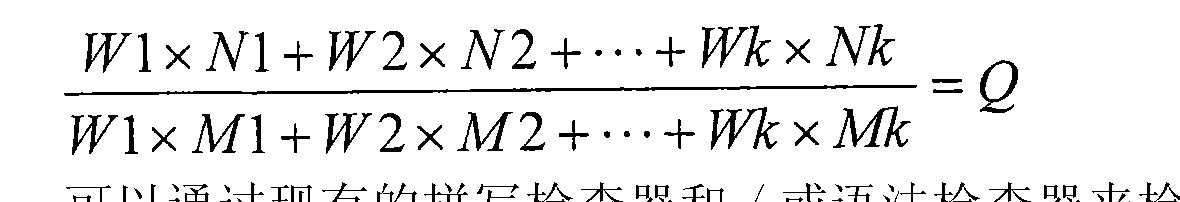 Figure CN101419661BD00091