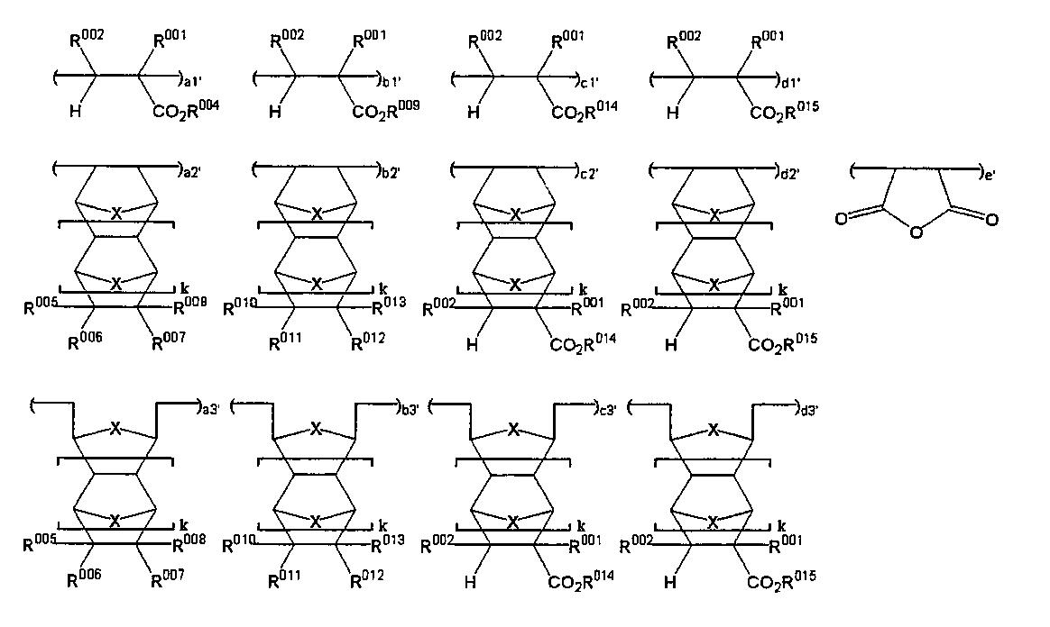 Figure 112002018448012-pat00021
