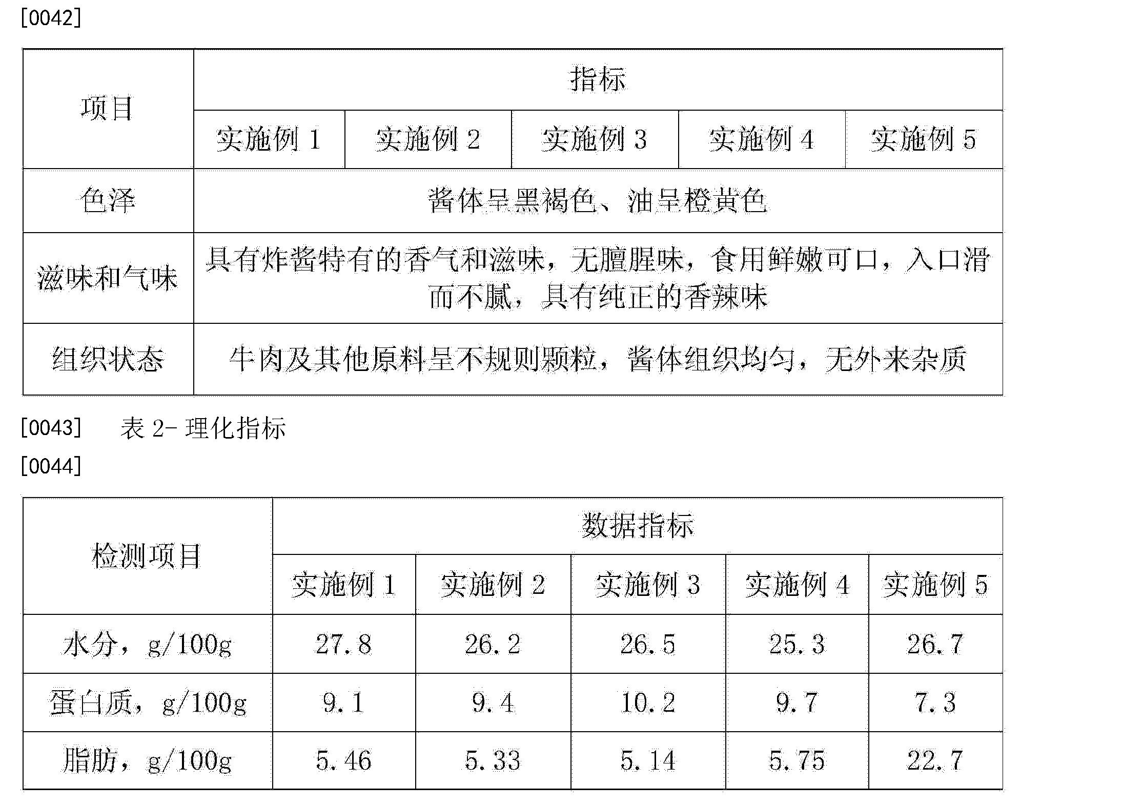 Figure CN104489637AD00061