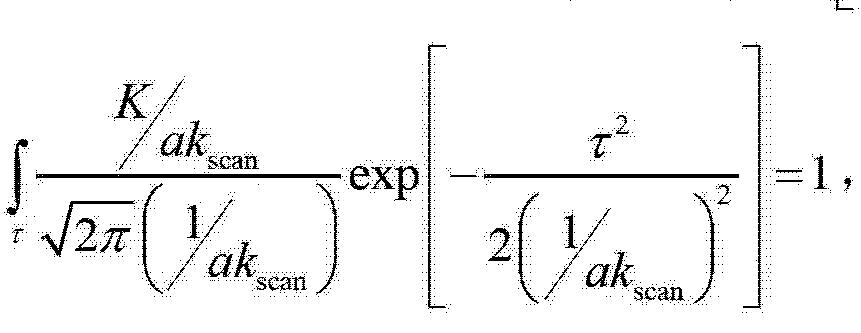 Figure CN101383677BD00173