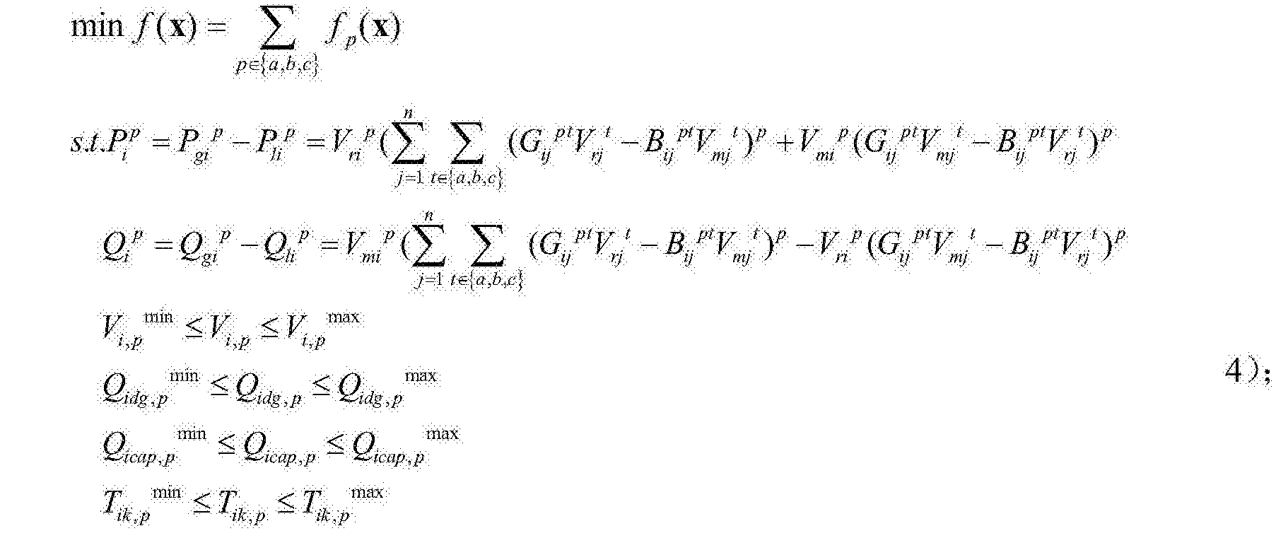 Figure CN104319780BC00032