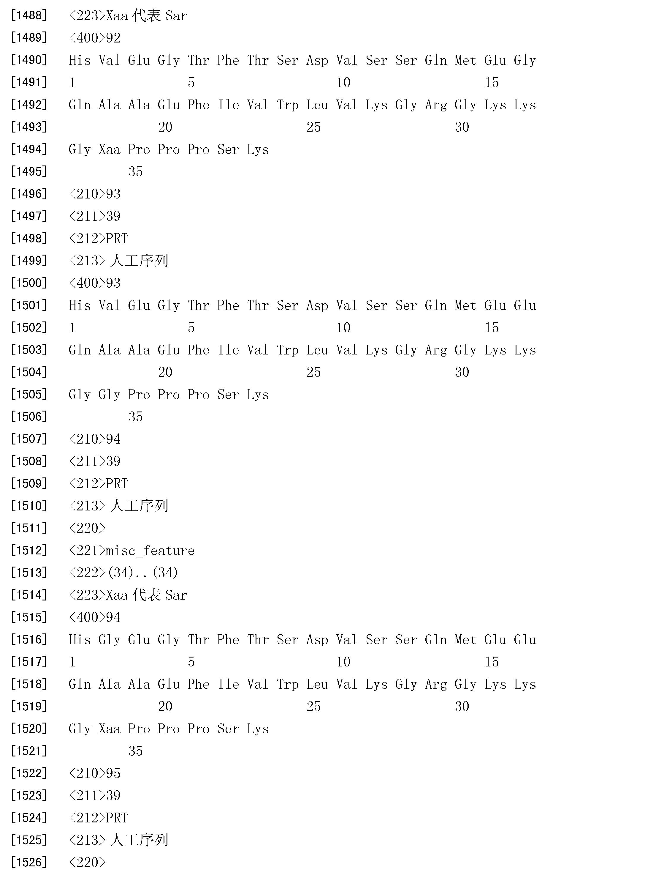 Figure CN101987868BD00541