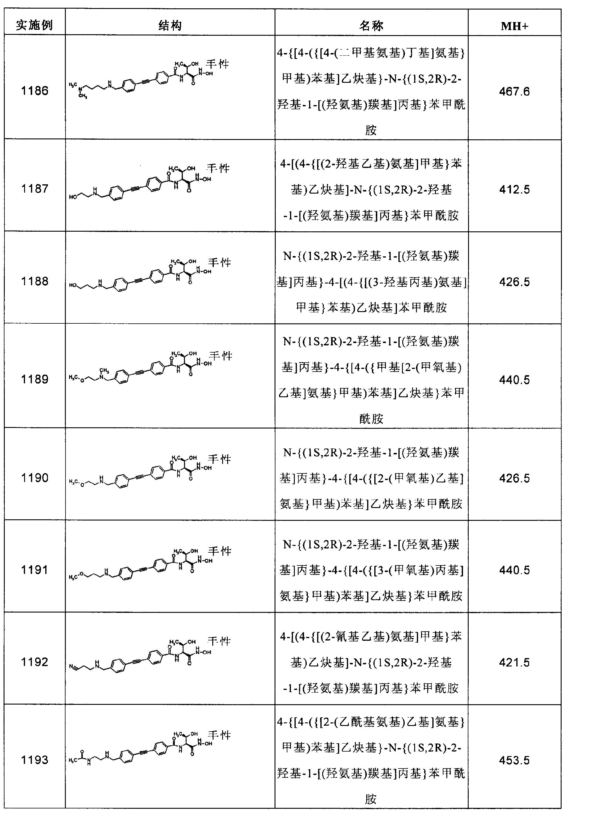 Figure CN102267924AD02721
