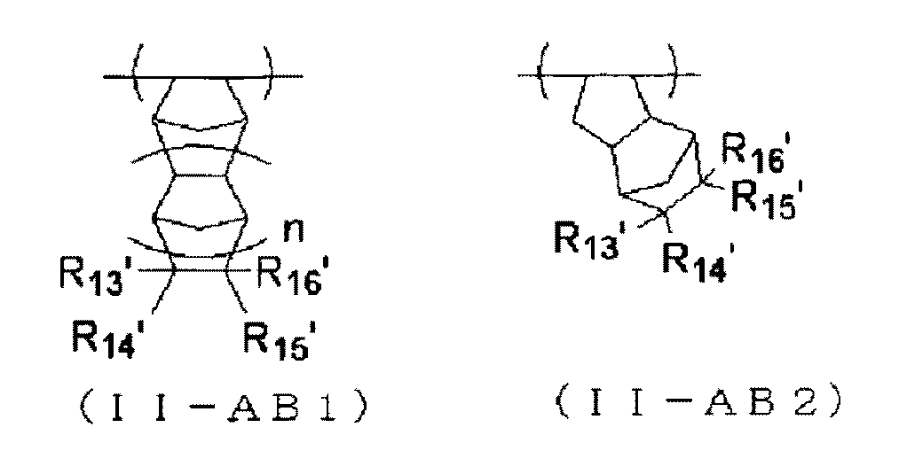 Figure 112011039817284-pct00006