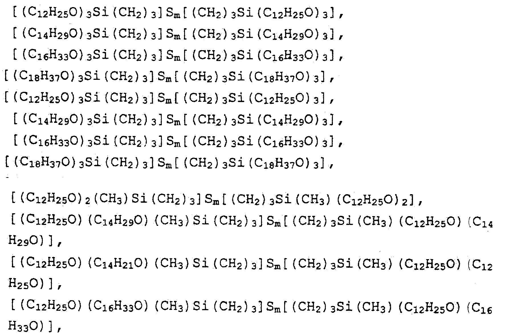 Figure 112004026336918-pat00006