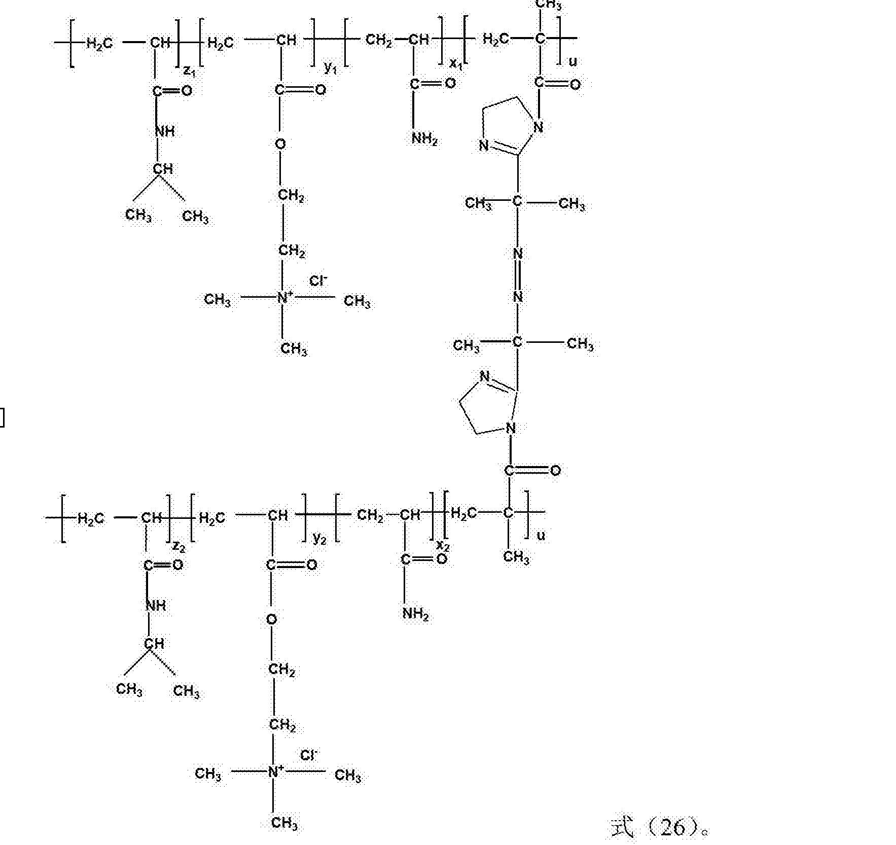 Figure CN104250338BD00191