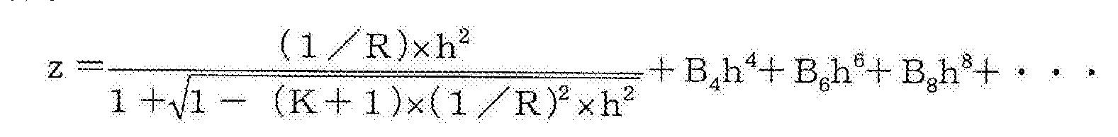 Figure CN103293674BD00161