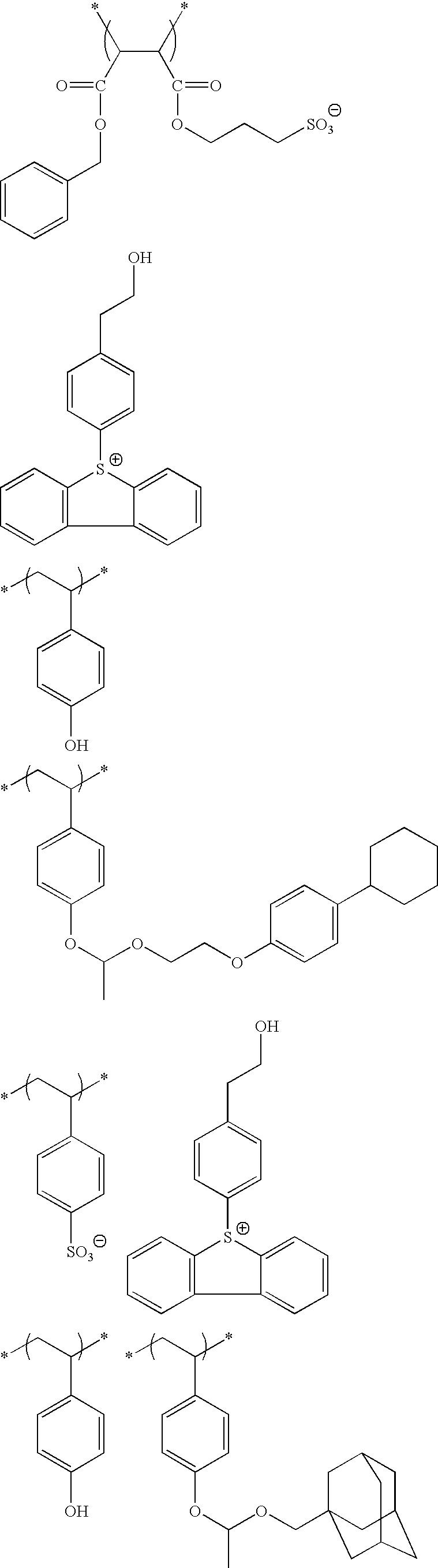 Figure US20100183975A1-20100722-C00162