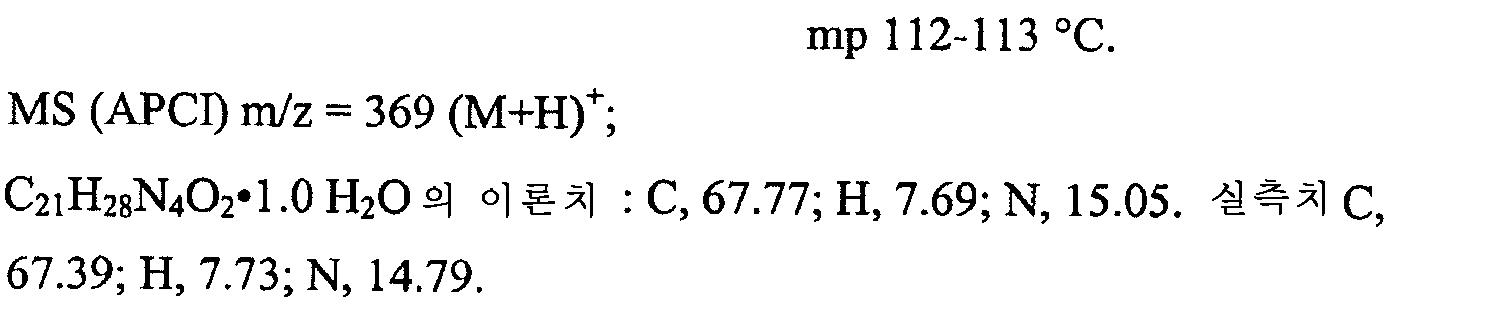 Figure 112006044743181-pct00098
