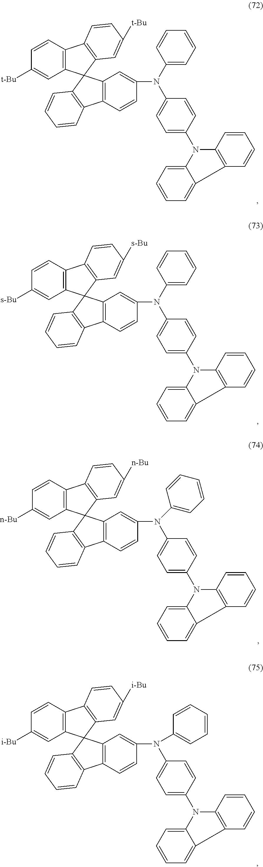 Figure US09548457-20170117-C00062