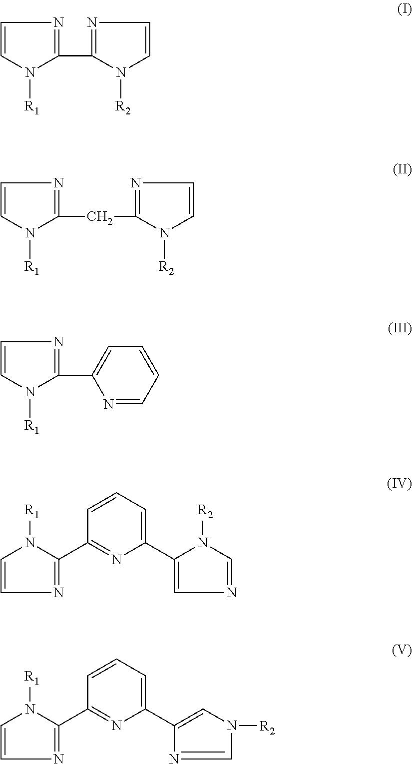 Figure US09017259-20150428-C00001