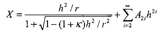 Figure 112007068264816-pat00001