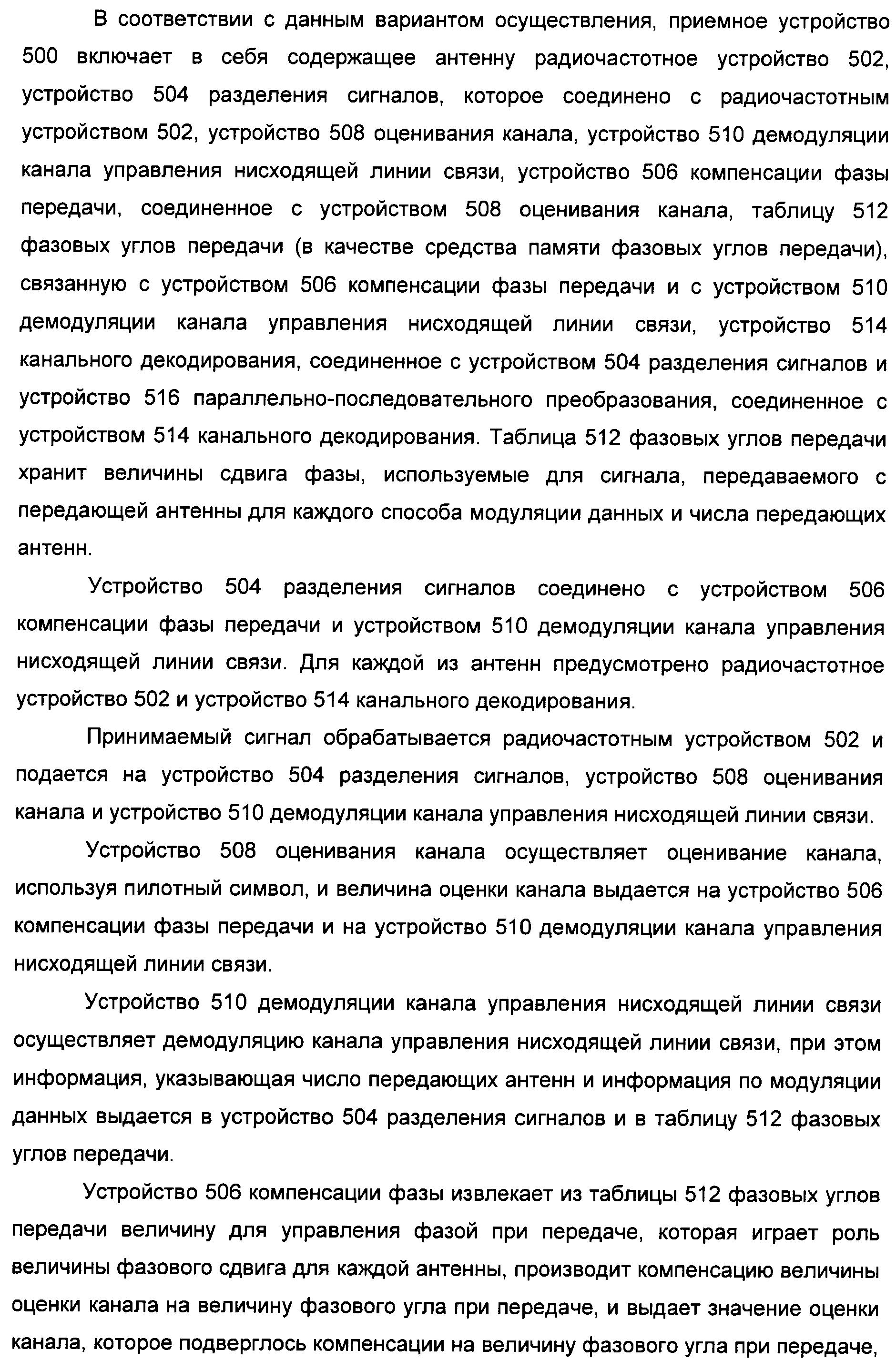 Figure 00000046
