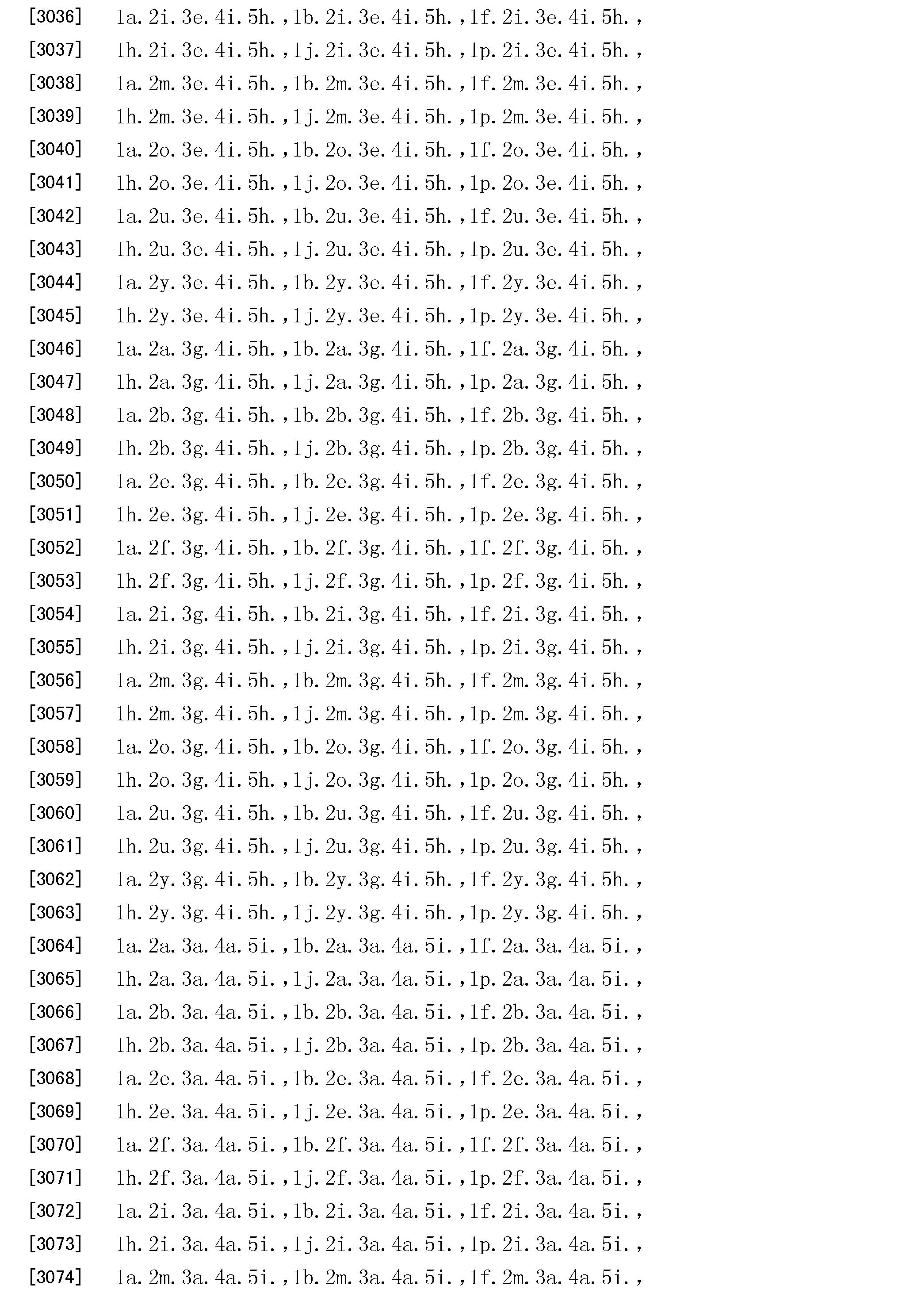 Figure CN101490023BD01471