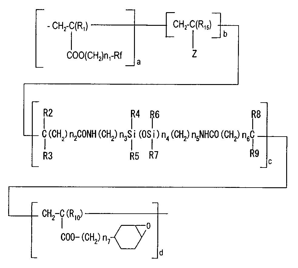 Figure 112003001528205-pat00029