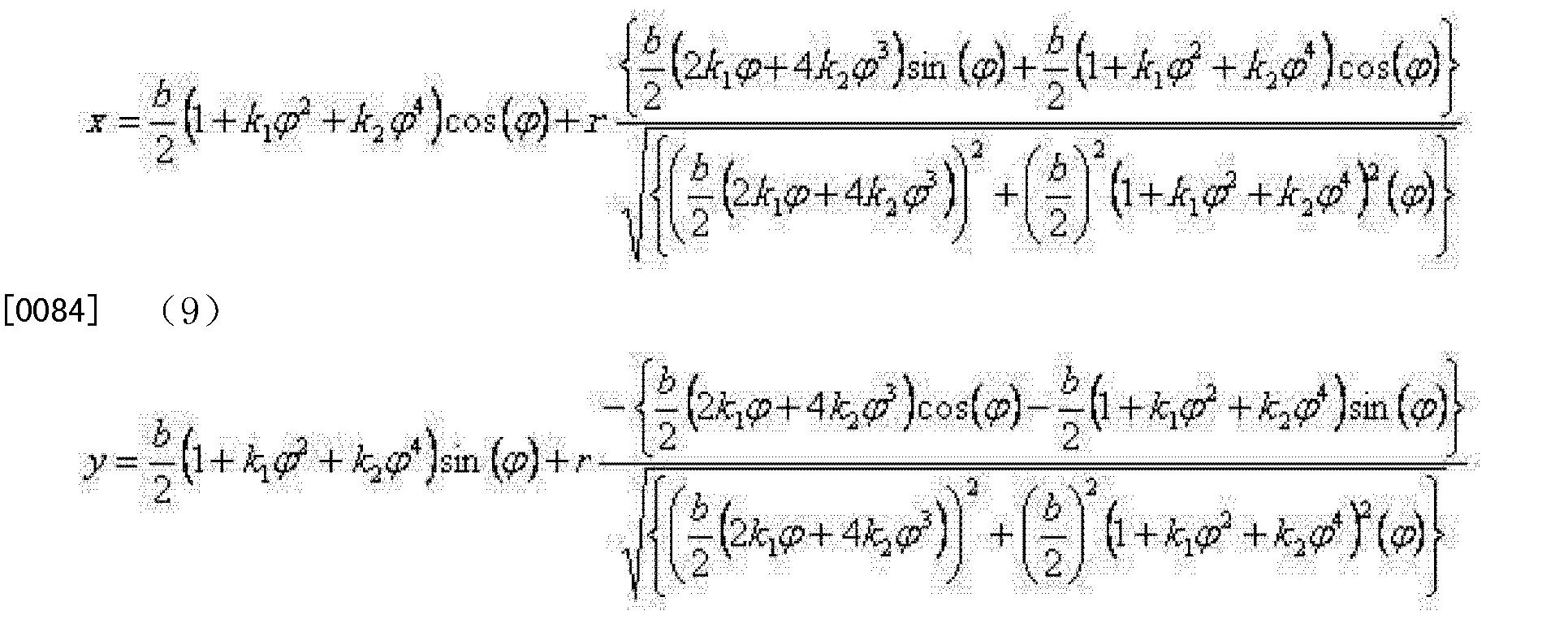 Figure CN102141113BD00121