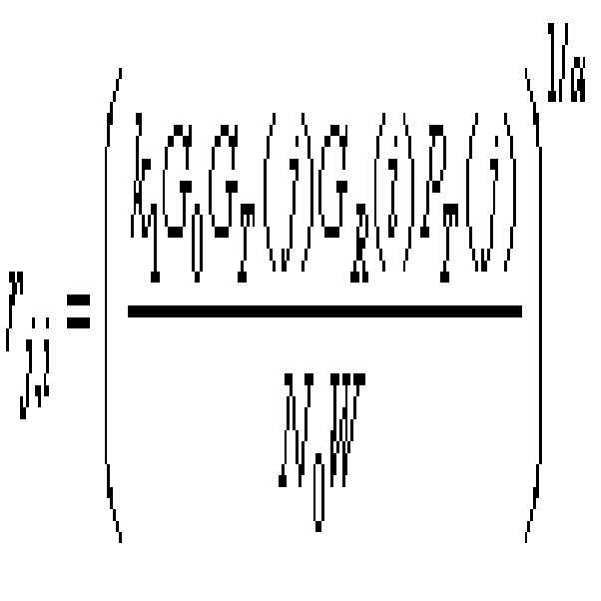 Figure 112009073769117-pat00001