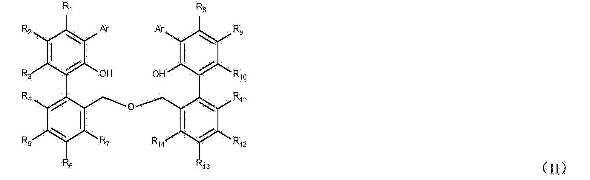 Figure CN107531601AD00091