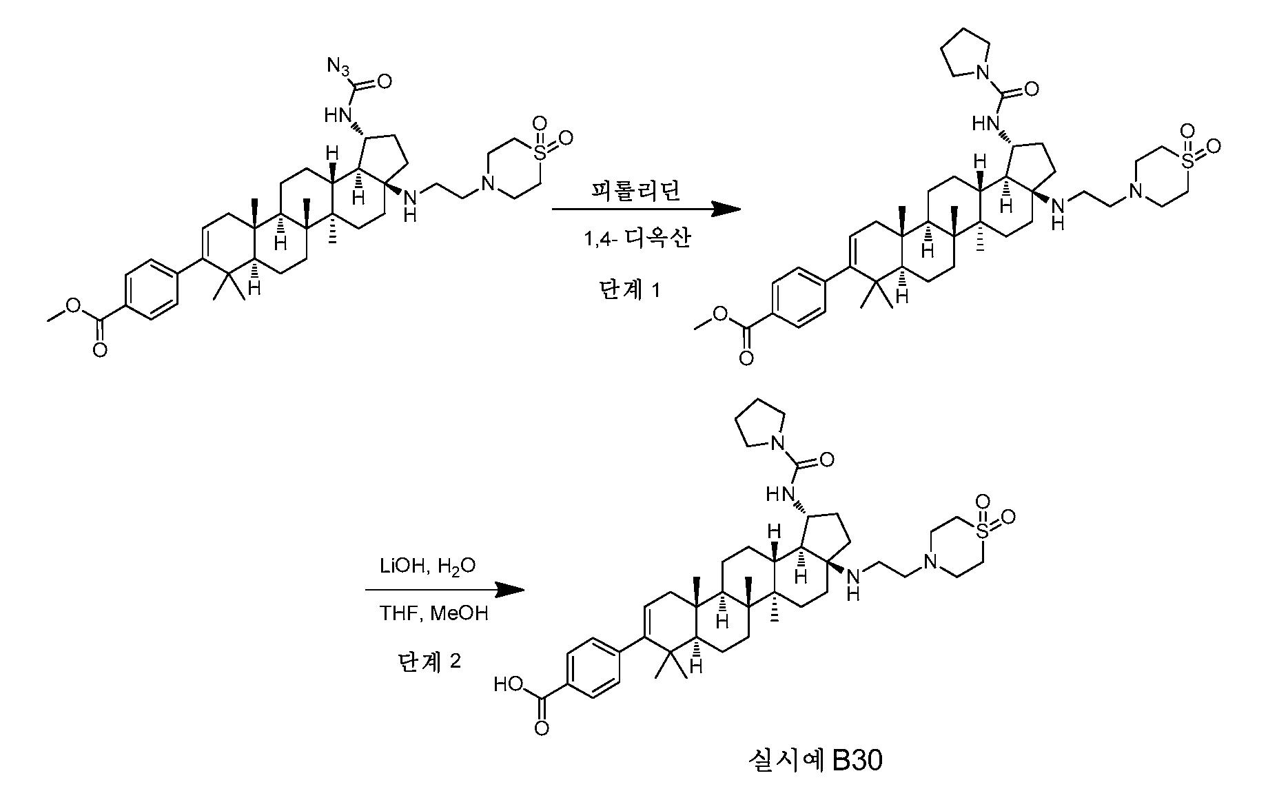 Figure pct00324