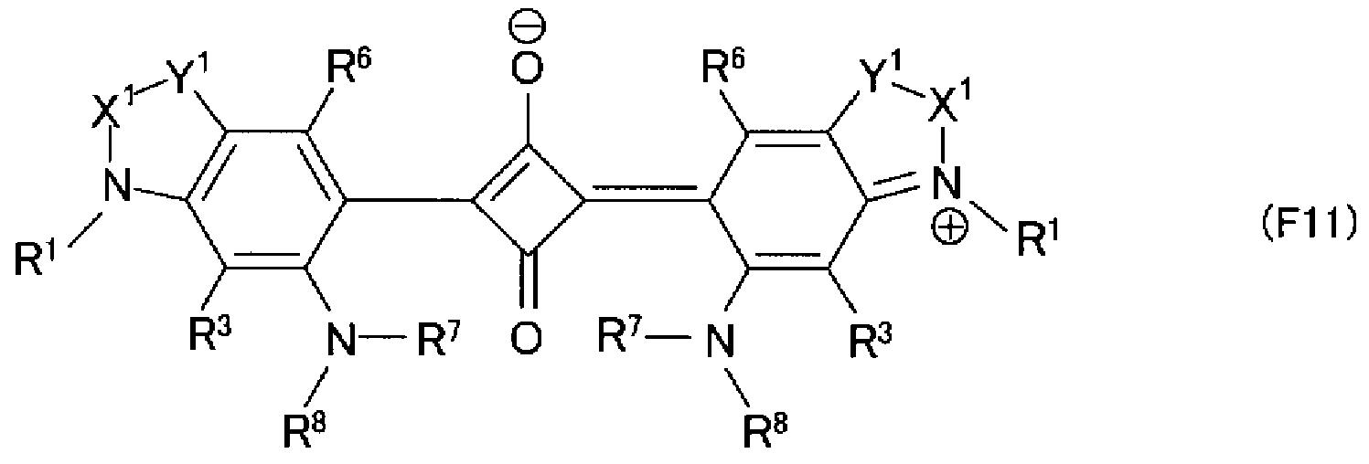 Figure pct00026
