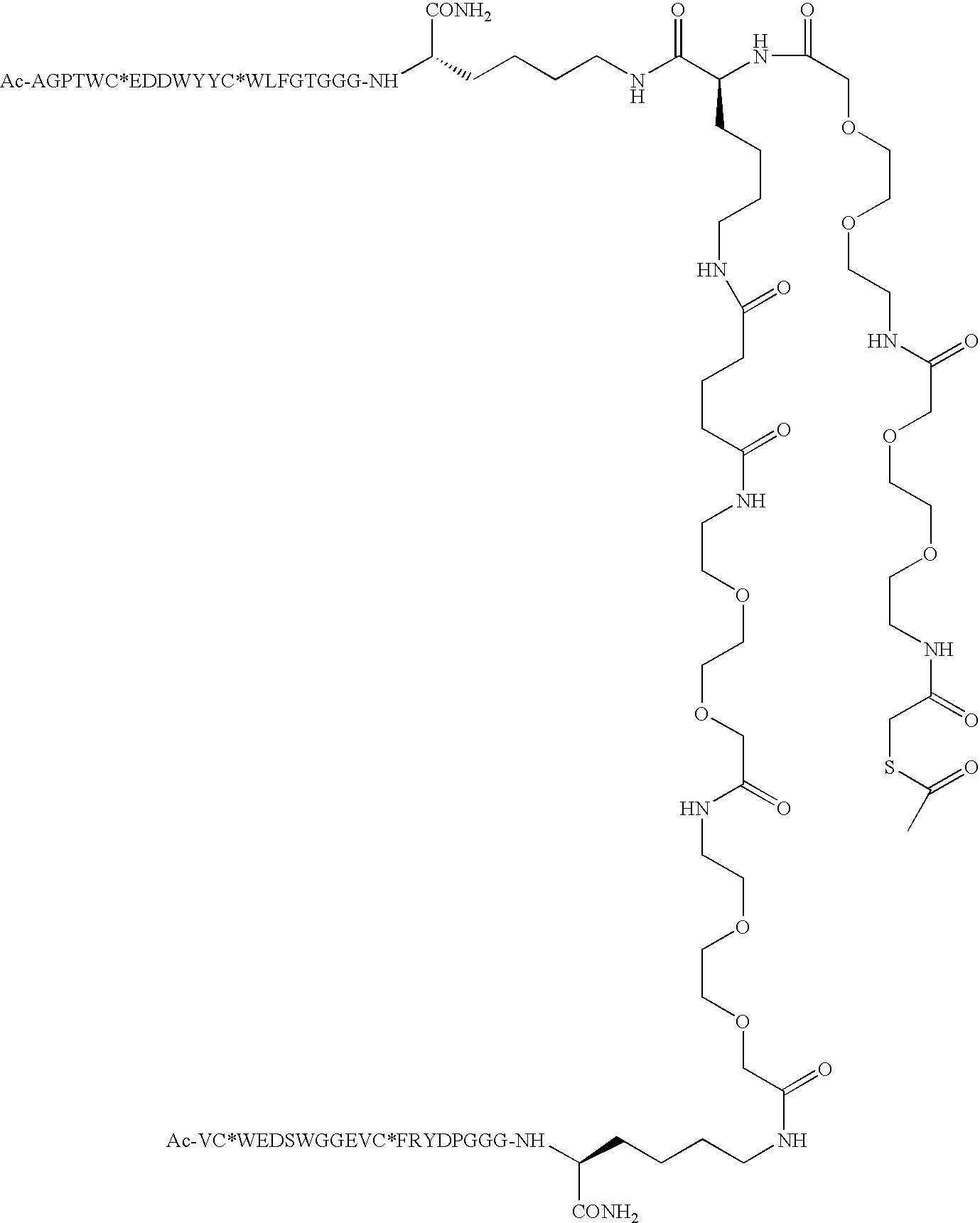 Figure US07666979-20100223-C00042