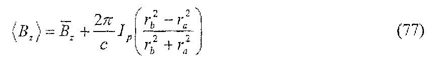 Figure 112007009880455-PAT00145