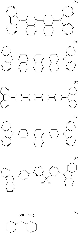 Figure US08753757-20140617-C00021