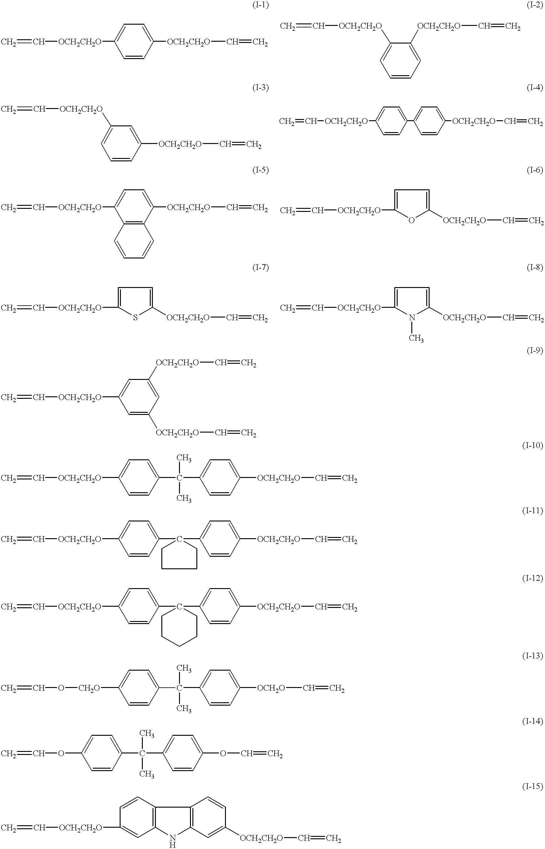 Figure US06623909-20030923-C00017