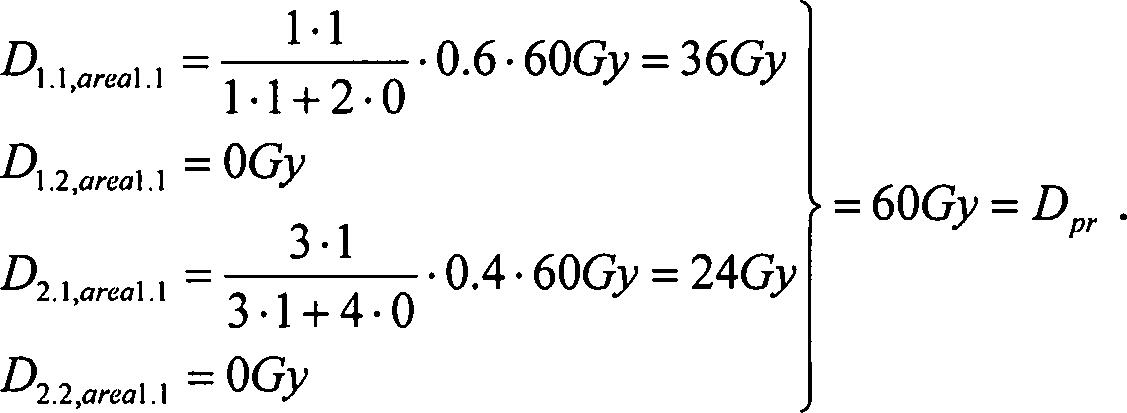 Figure DE102011086930B4_0016
