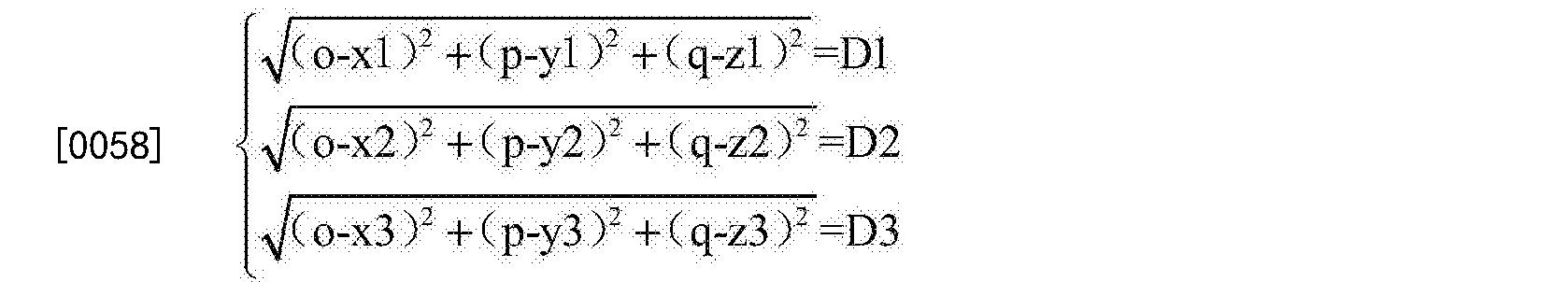 Figure CN103686608BD00091