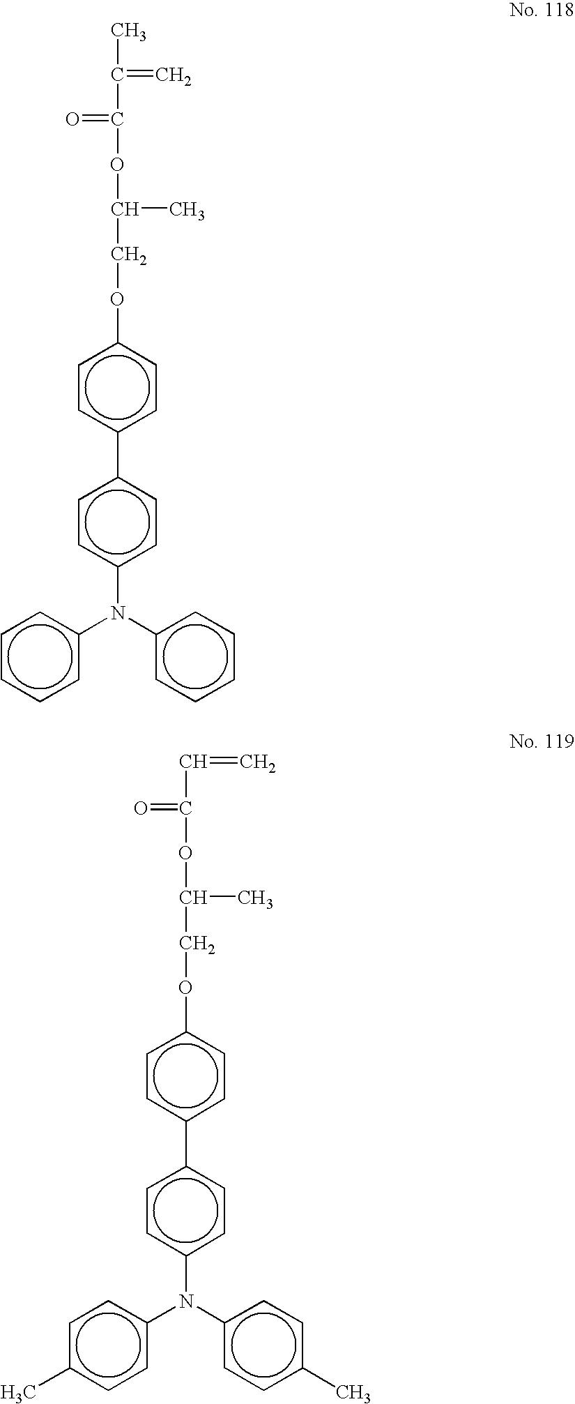 Figure US20050158641A1-20050721-C00054