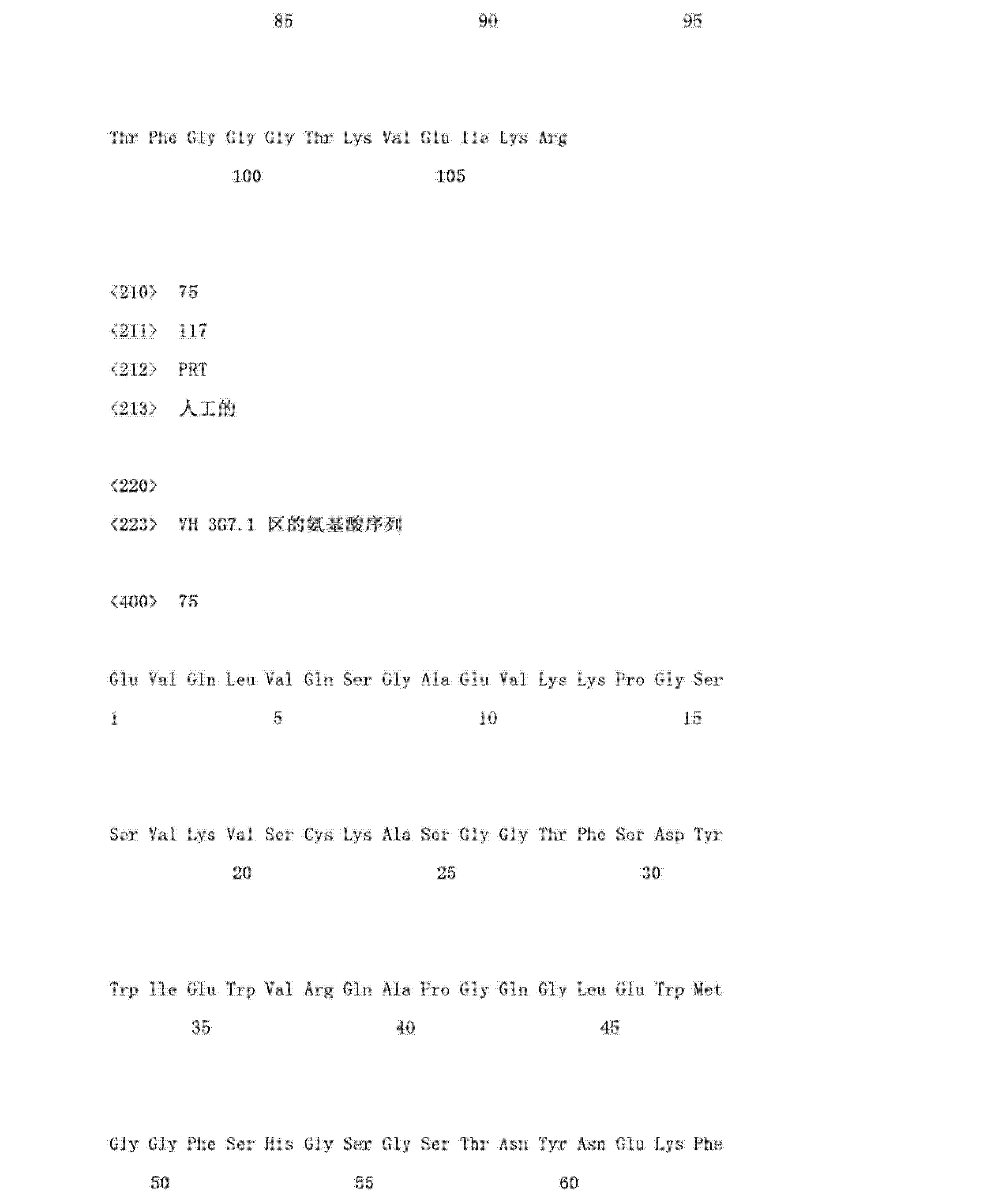 Figure CN103145838AD01881
