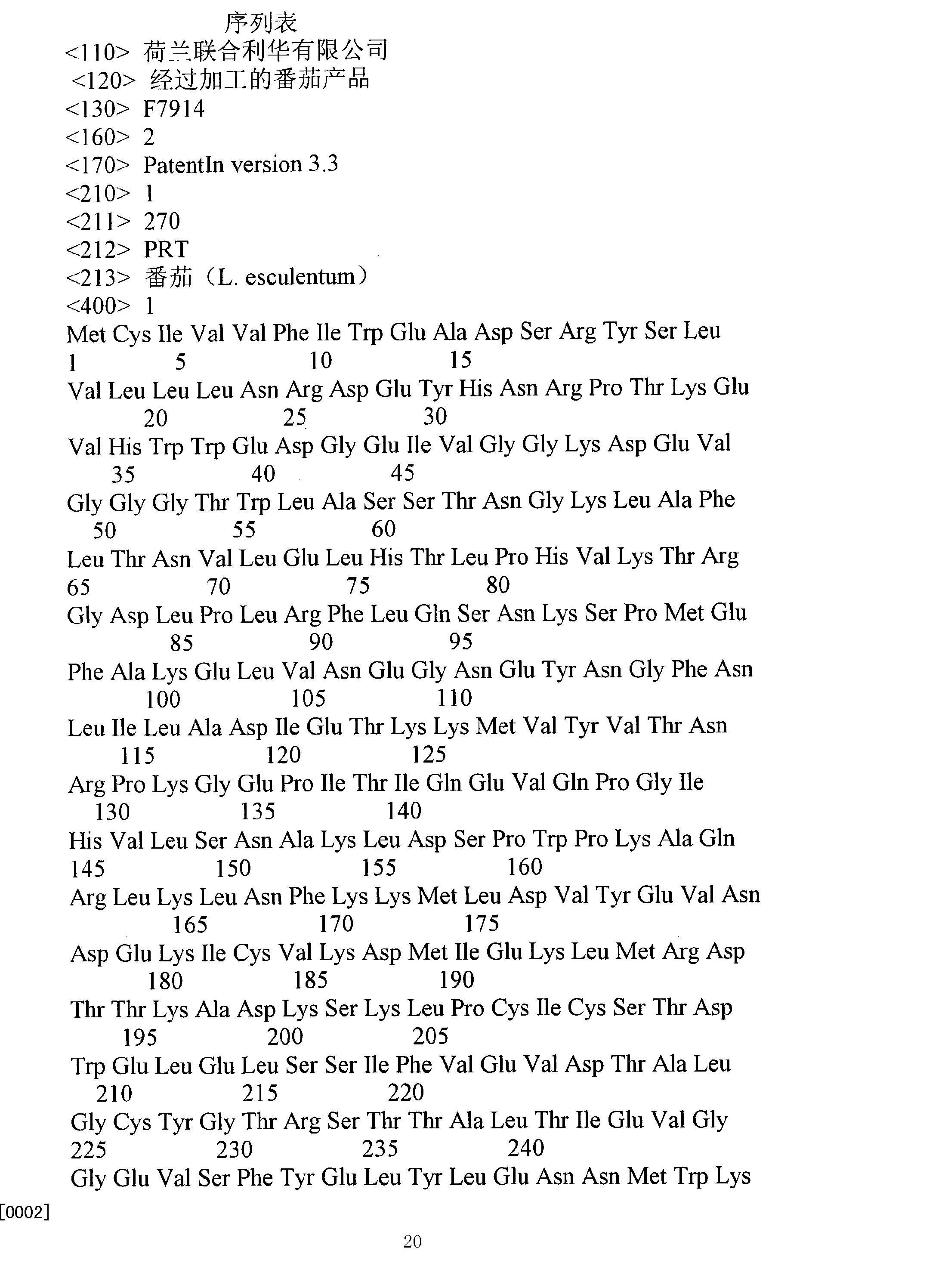 Figure CN101646351BD00201