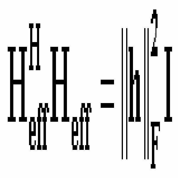 Figure 112008007440142-pat00009