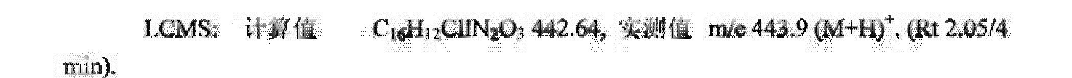 Figure CN102264228AD00856