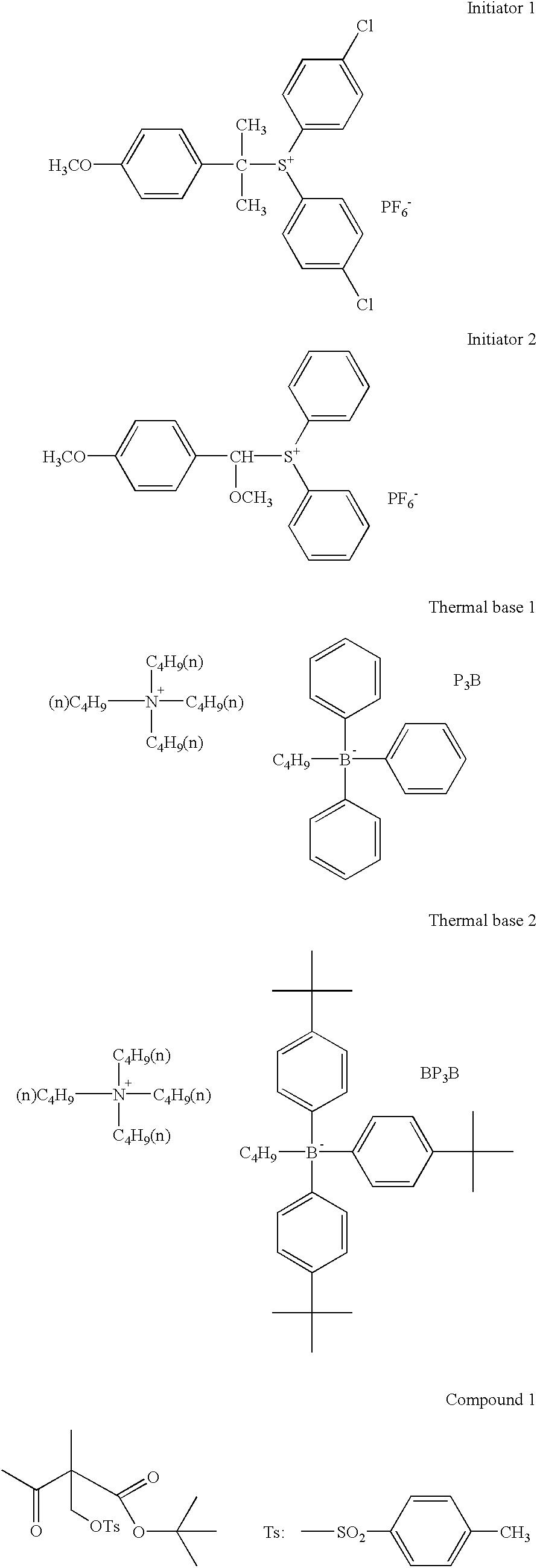 Figure US20030202082A1-20031030-C00020