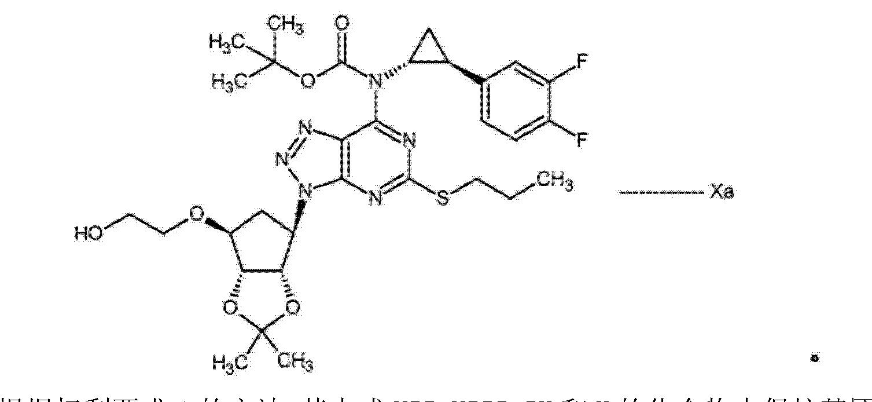 Figure CN103429576AC00081