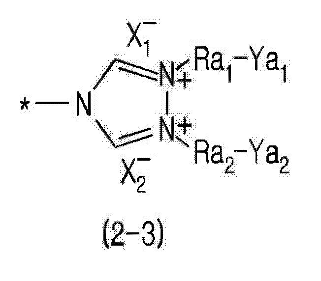 Figure PCTKR2016011399-appb-I000037