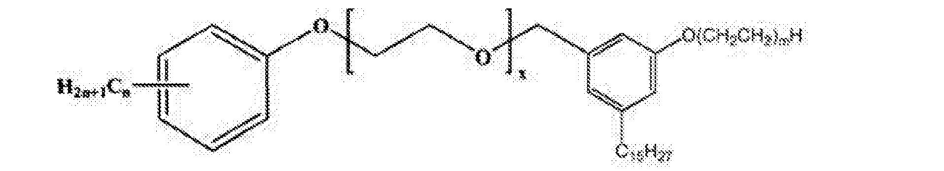 Figure CN106893640AD00052