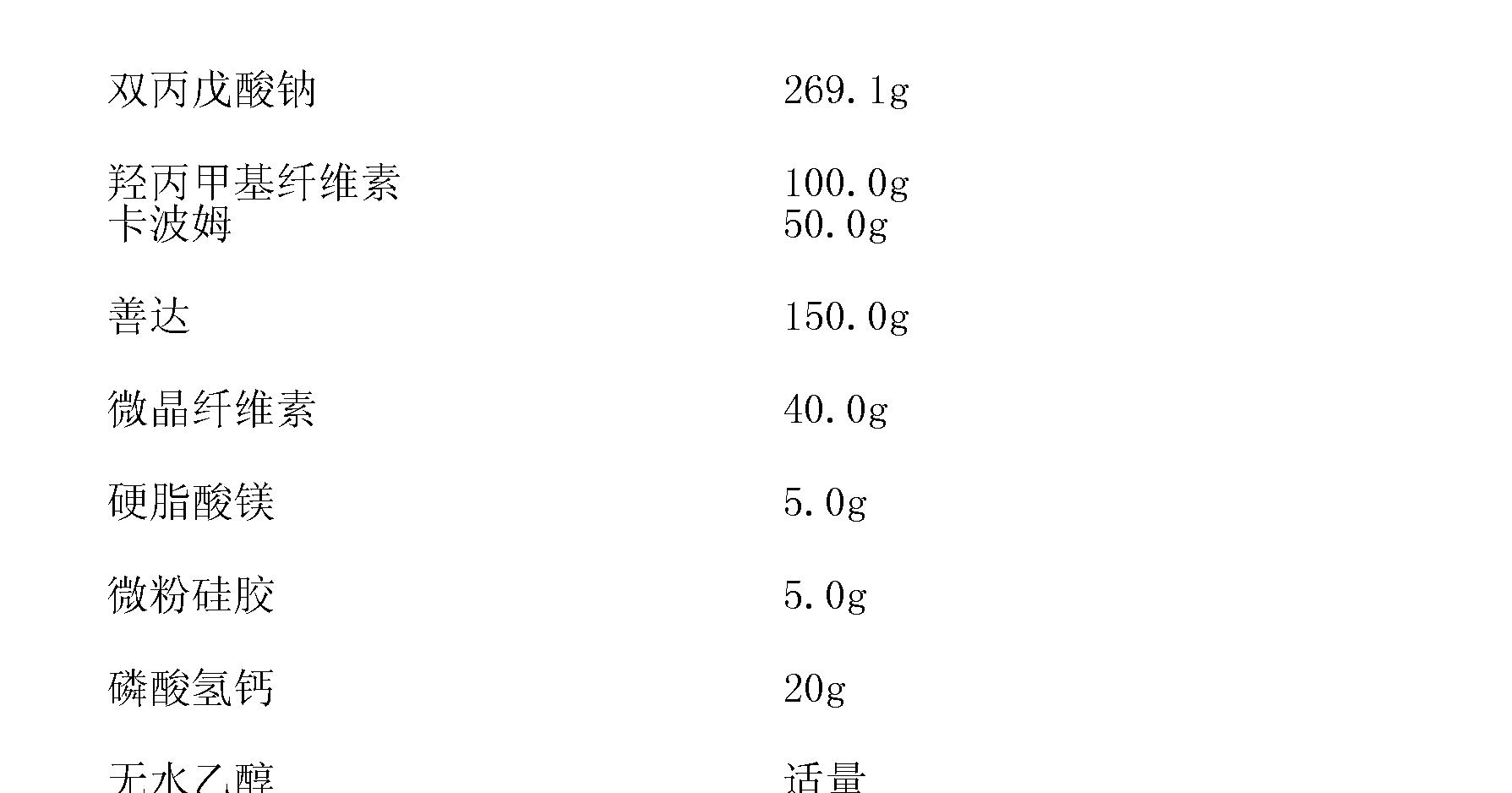 Figure CN102138911AD00111