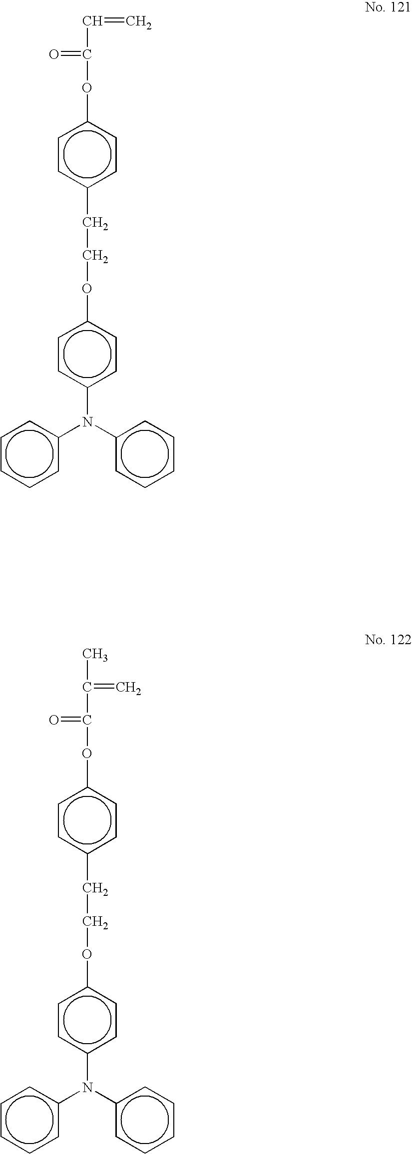 Figure US07175957-20070213-C00054